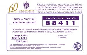 papeleta2019