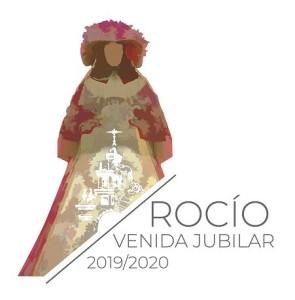 matasellos-Venida-Jubilar-V-del-Rocio-2